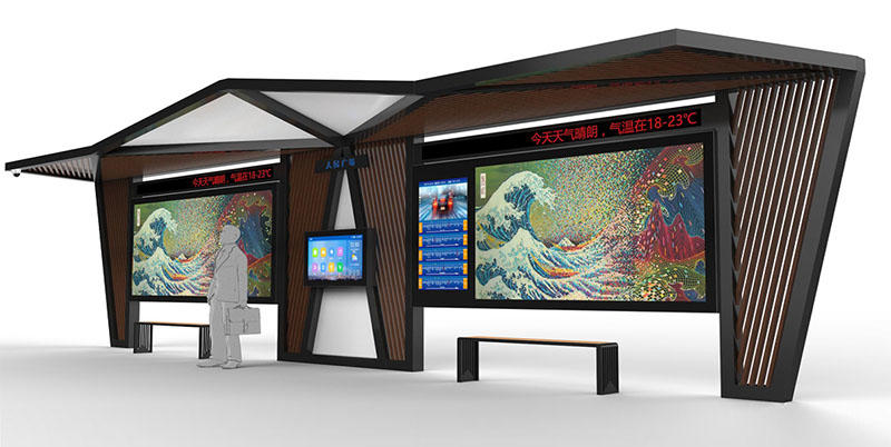 YEROO-High-quality Smart Bus Stop | Outdoor Smart Bus Stop Shelter