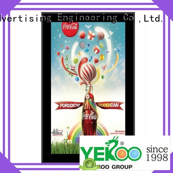 YEROO outdoor digital signage universal for parking lot