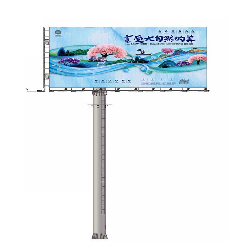 YEROO-Billboard Advertisment | Three-sided Highway Outdoor Advertising Steel
