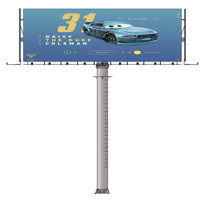 YEROO-B-004 Outdoor Advertising Steel Four Sides Front-light Billboard