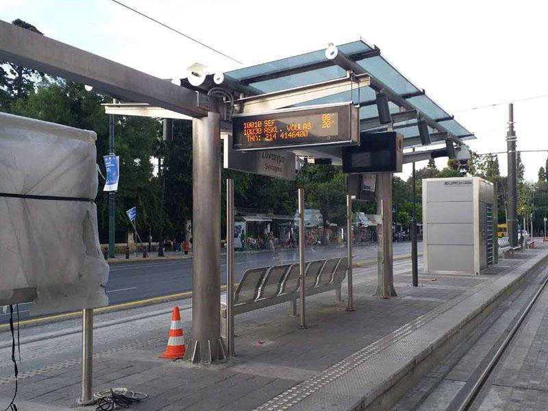 Greece BRT station