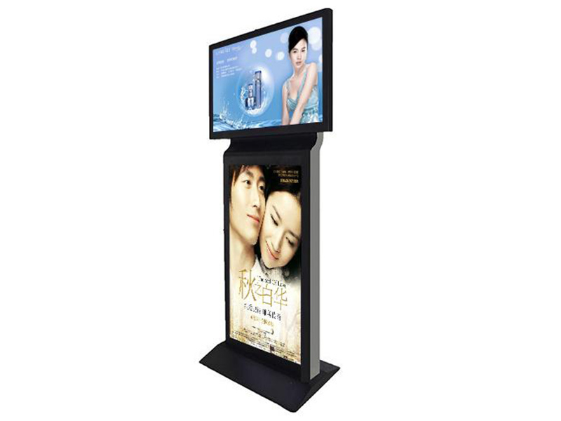 YEROO floor digital kiosk advertising pos for store-11