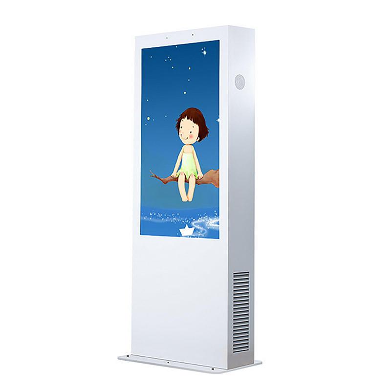 YR-OTD-0001 Outdoor Floor Standing LCD Advertising Display