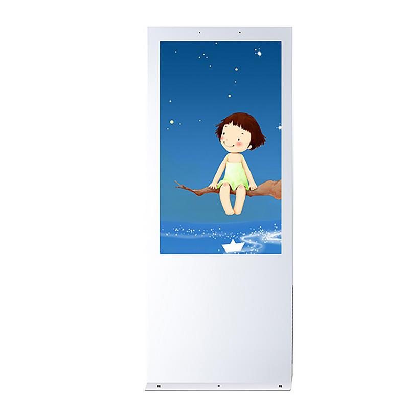 Outdoor Floor Standing LCD Advertising Display