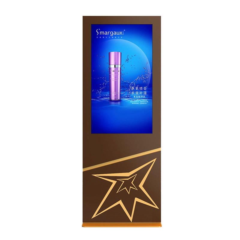 Outdoor Floor Standing Touch LCD Advertising Display