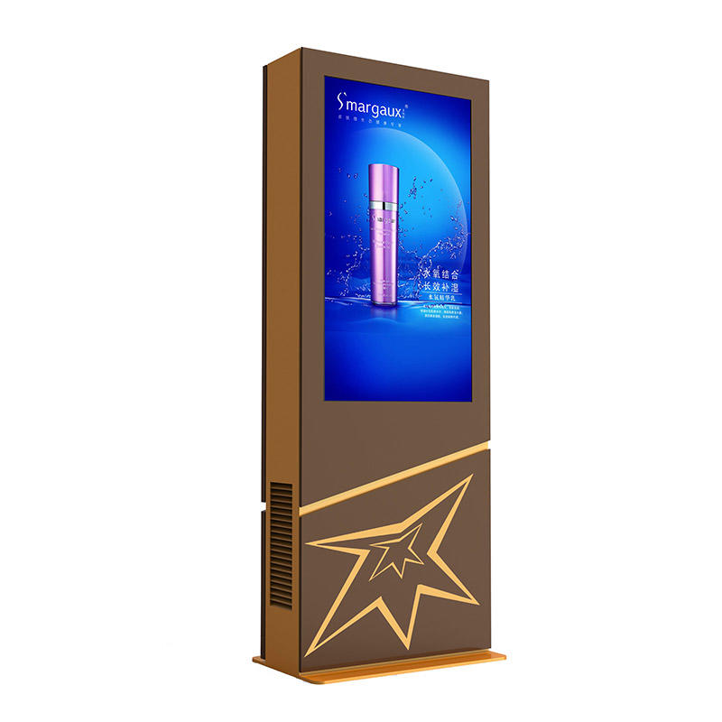 YR-OTD-0002 Outdoor Floor Standing Touch LCD Advertising Display
