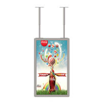 YR-WOTD-0001 Outdoor wall mounted LCD Advertising Display