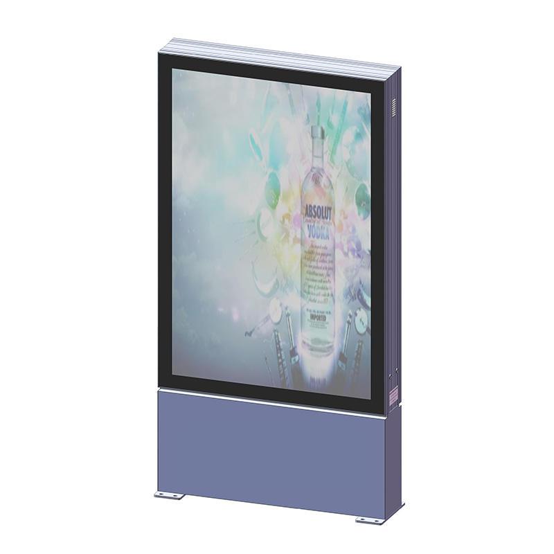 Outdoor aluminum mupi advertising light box YR-LB-0002