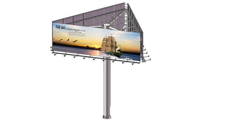 YEROO-Outdoor Billboards, Three-sided Highway Outdoor Advertising Steel