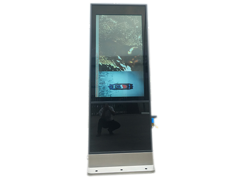 YEROO-Manufacturer Of Outdoor Digital Signage Parking Lot Outdoor Lcd Touch Kiosk-3