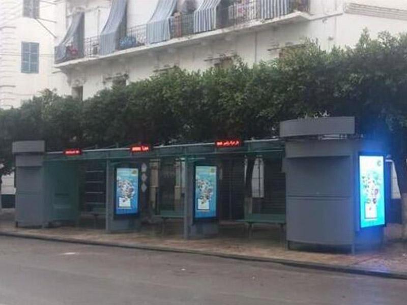 YEROO-News | March 2016,algeria Intelligent Bus Kiosk Which Produced