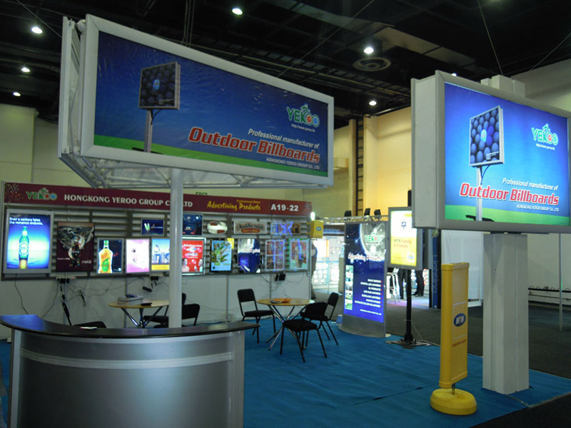 YEROO-News | 2008 South African Sign Expo