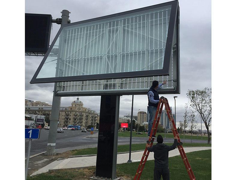 Azerbaijan scrolling billboard