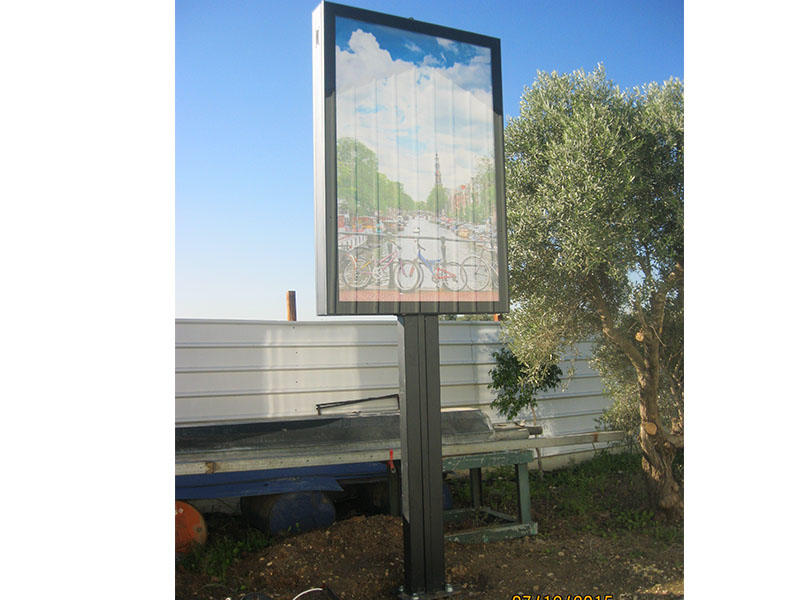 Israel light box