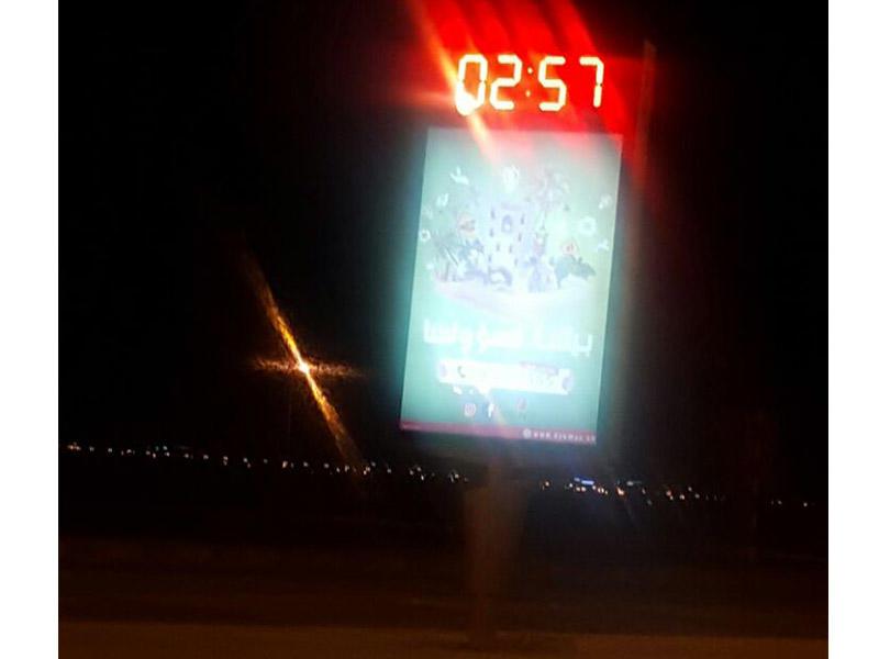 Oman light box with LED clock