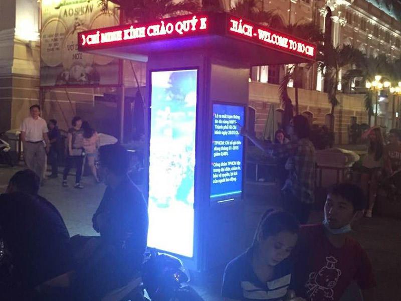 Vietnam's four sides intelligent light box