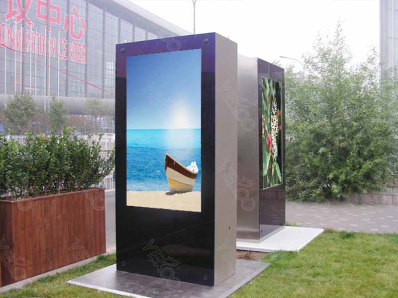 YEROO-High-quality Digital Kiosk | Outdoor Floor Standing Touch Lcd-12