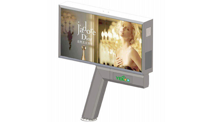 lcd billboards price full shaped double sided advertising billboard advertising company