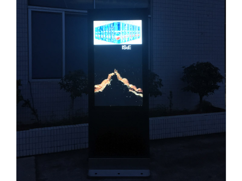 YEROO-Manufacturer Of Outdoor Digital Signage Parking Lot Outdoor Lcd Touch Kiosk-5