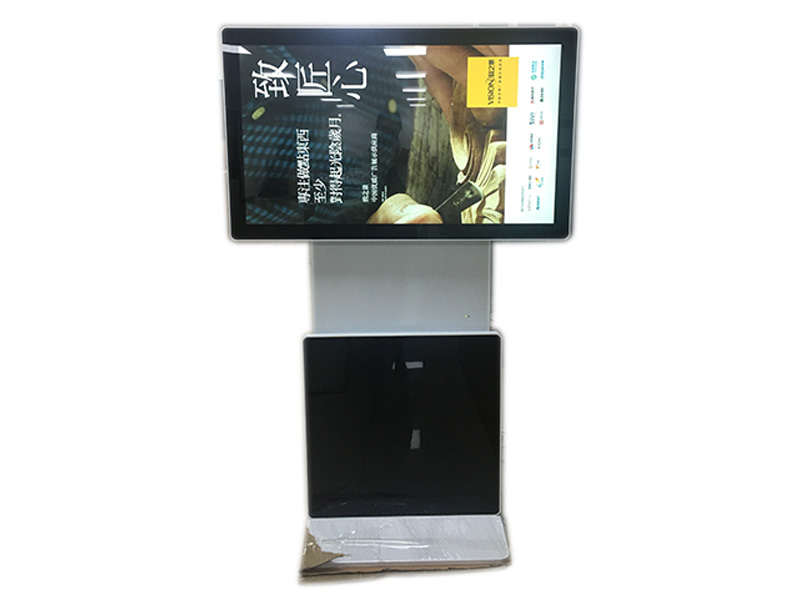YEROO-High-quality Lcd Advertising Display | Shopping Store Lcd Advertising Display-4