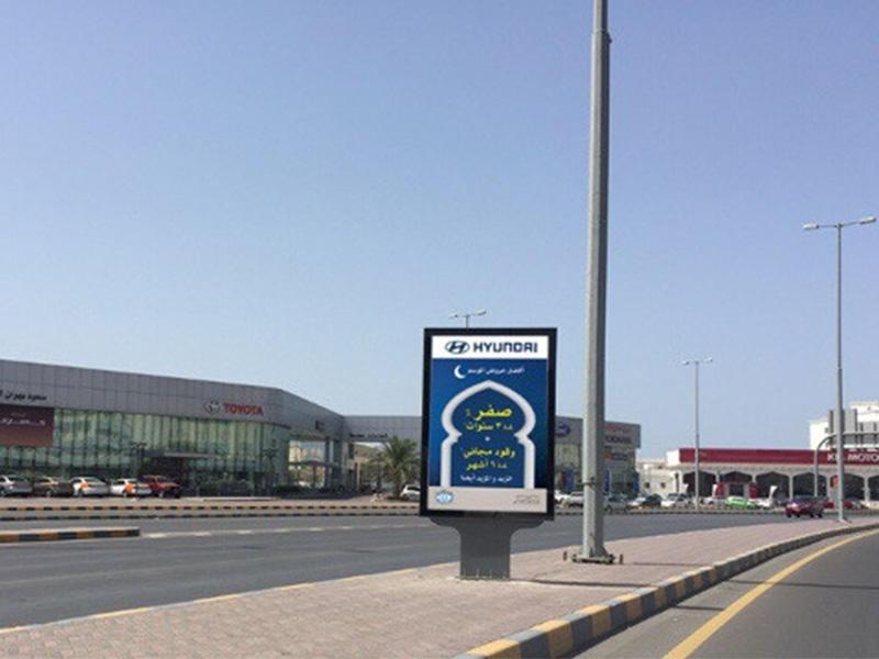 Oman city light box