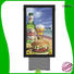 hot-sale scrolling light box effective for street ads