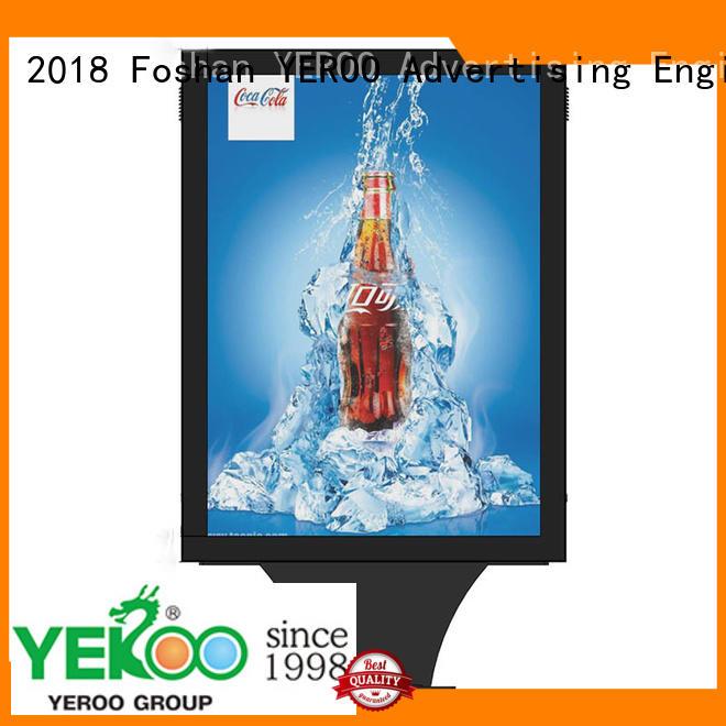 advertising light box light frame advertising design box YEROO Brand wall mounted light box
