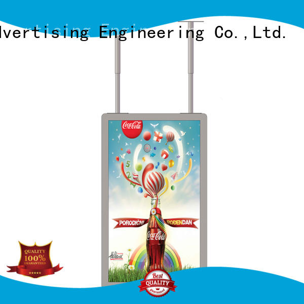 YEROO high-quality semi outdoor display ask now