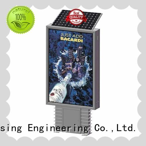 YEROO hot-sale outdoor light box free quote for outdoor ads