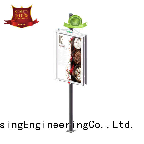large size Outdoor light pole display billboard for highway YEROO