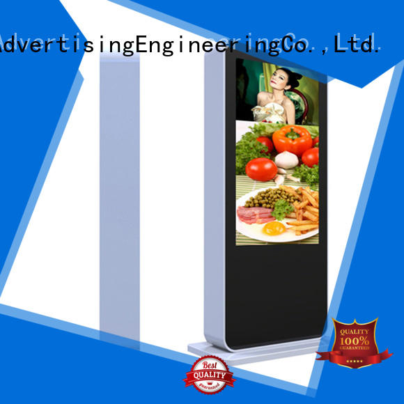 hot-sale outdoor digital signage lcd screen for parking lot