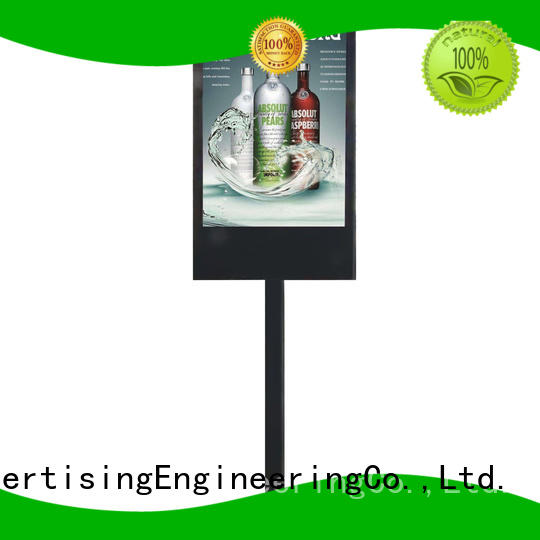 YEROO billboard mupis led can for shopping mall