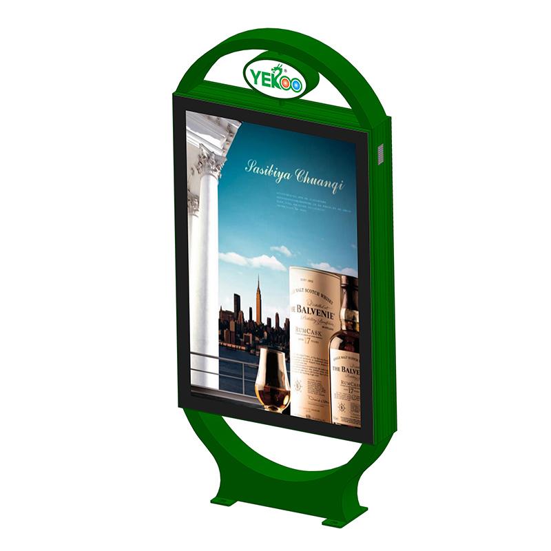 YEROO-led advertising light box | Simple light box | YEROO