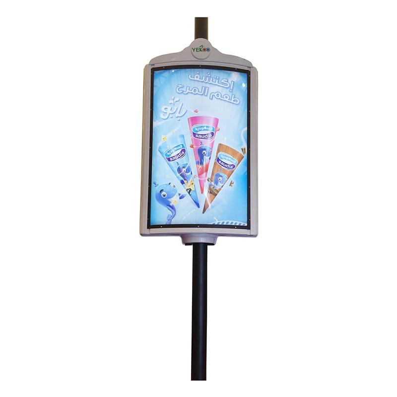 YEROO-OLT-001 Outdoor light pole display