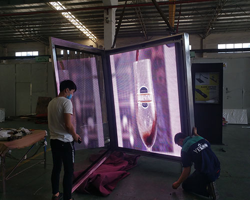 YEROO-Find Led Billboard Digital Billboard Advertising From Yeroo Bus Shelter-22