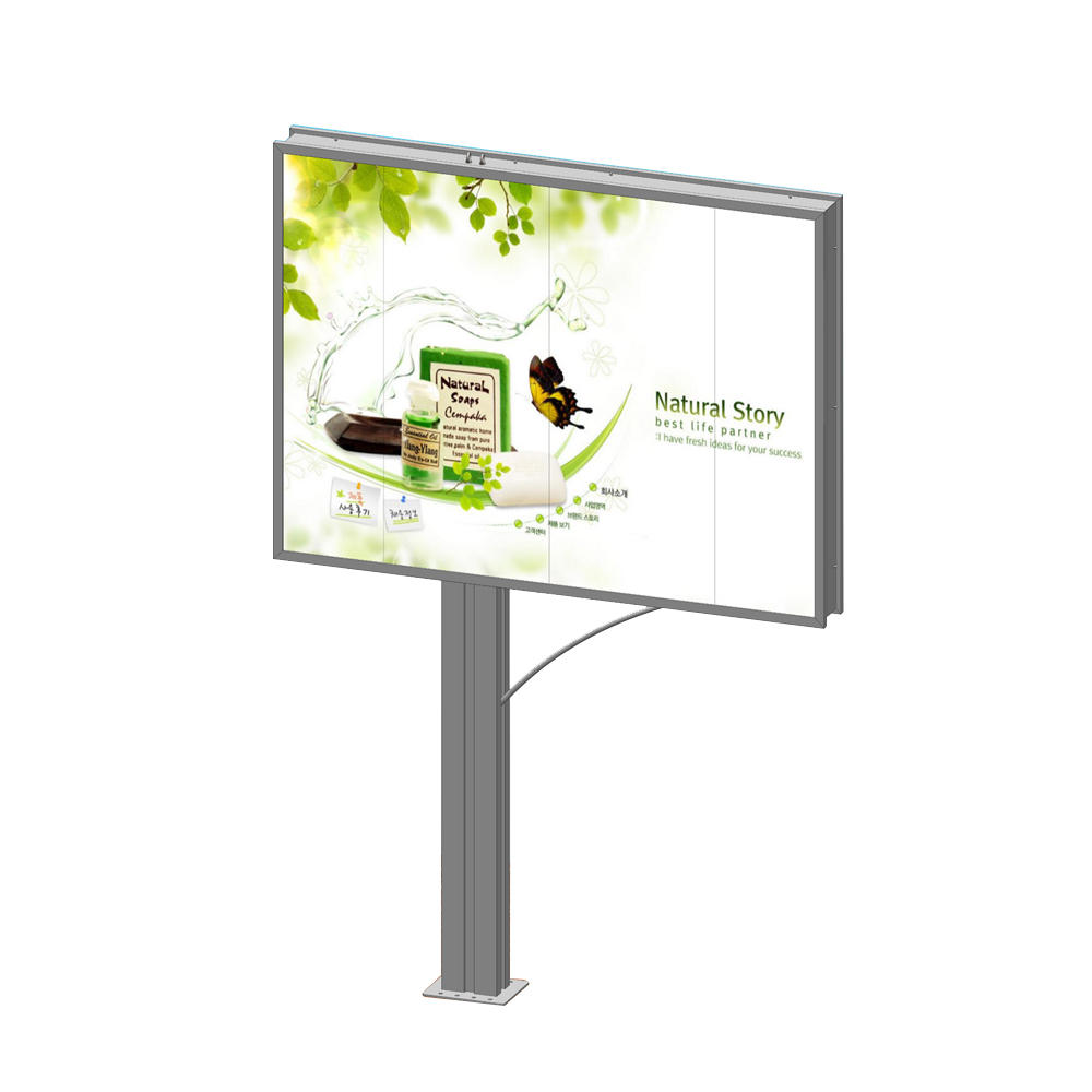 YEROO-BB-0006 Hot sales double side advertising outdoor billboard