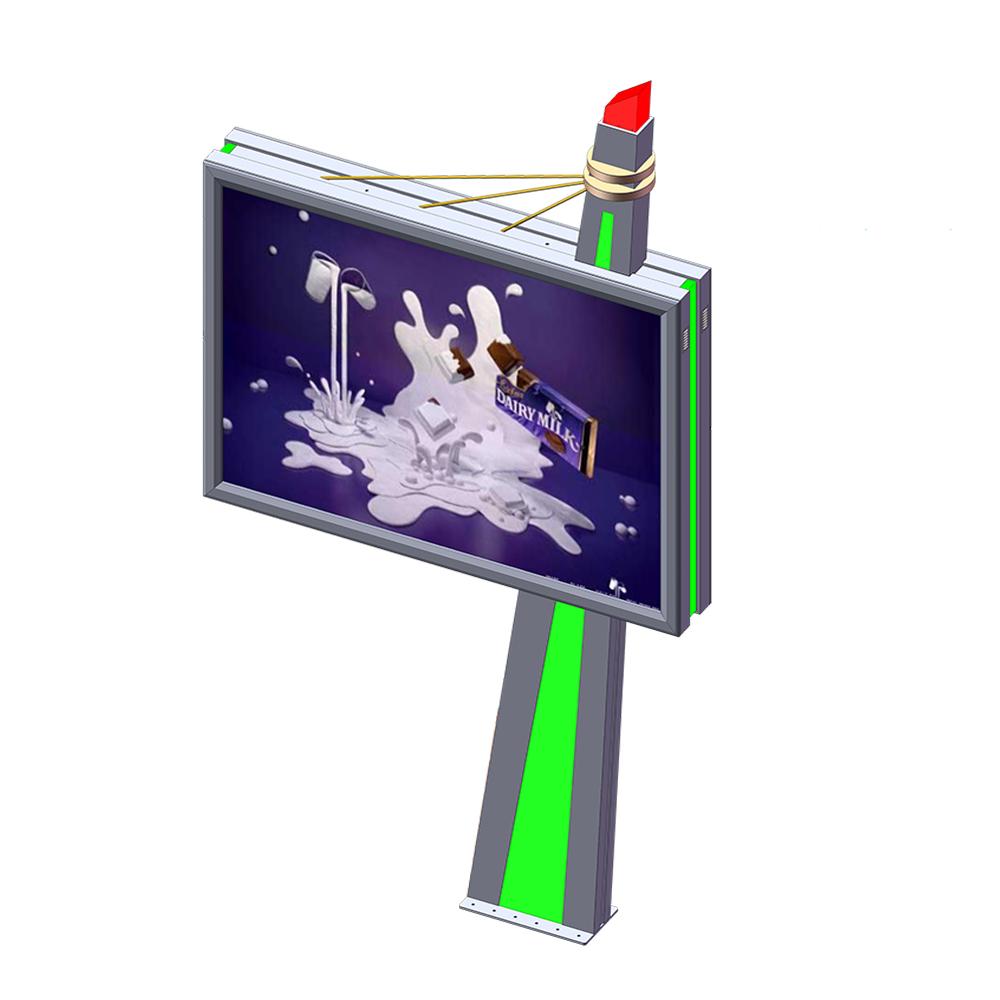 YEROO-outdoor billboard | Backlit billboard | YEROO-2