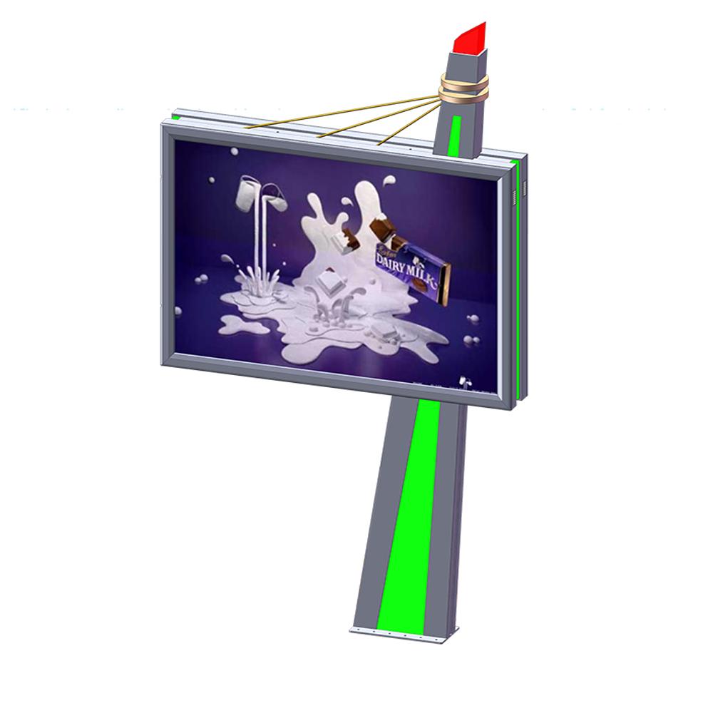 YEROO-outdoor billboard | Backlit billboard | YEROO-1