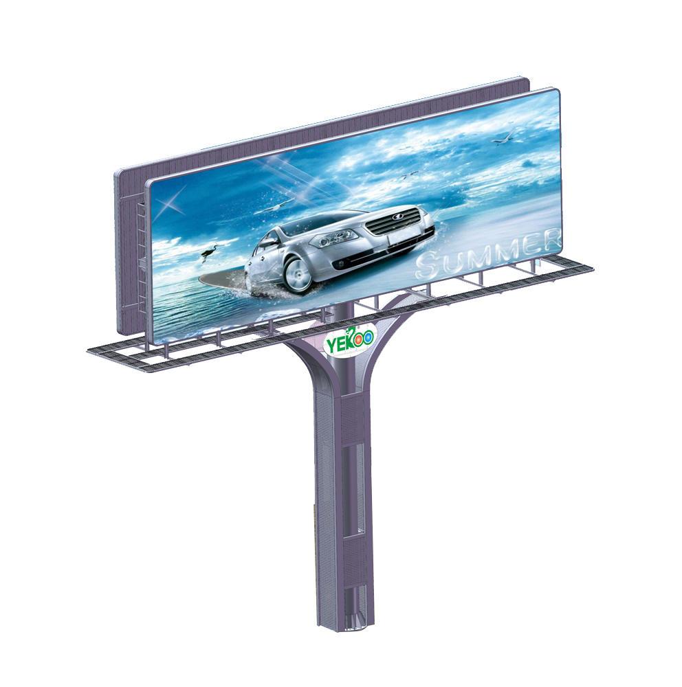 Highway large size advertising billboard steel column