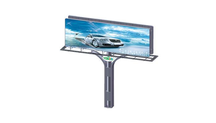 YEROO billboard structure customization service for city ads