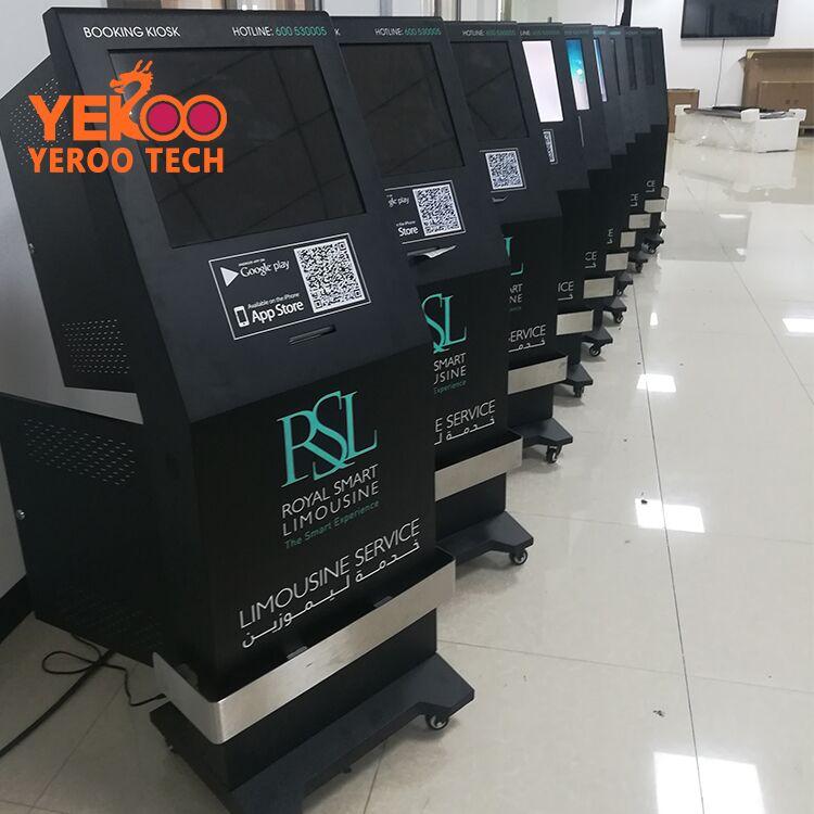 YEROO-touch screen kiosk | All in touch | YEROO