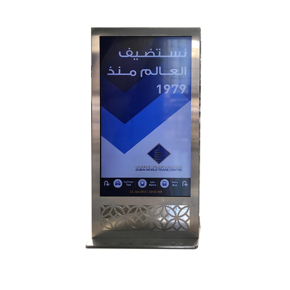 YEROO-ID-0004 indoor customized 65inch lcd screen advertising display