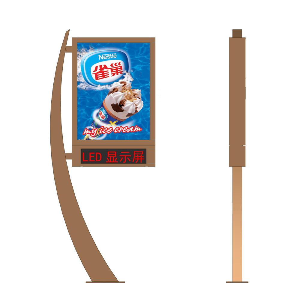 YEROO-OLT-002 Outdoor LED screen mupi advertising display