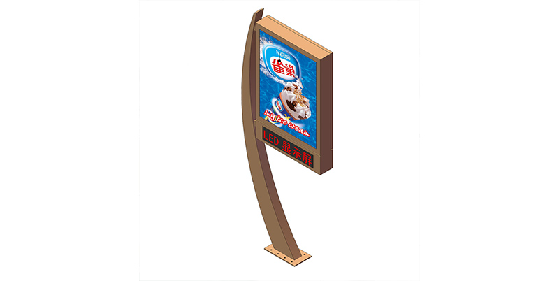 YEROO-Mupi Advertising | Outdoor Led Screen Mupi Advertising Display - Yeroo
