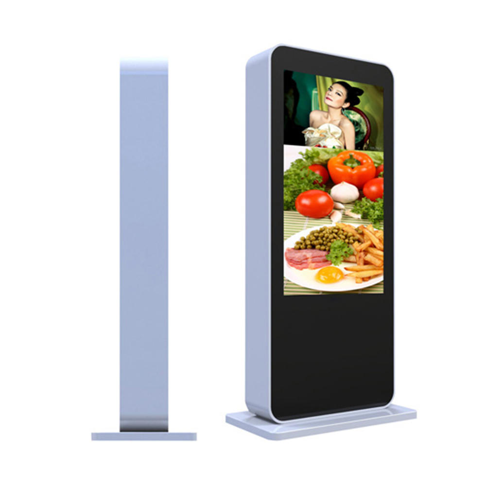 YEROO-OD-0006 outdoor phone charging totem lcd digital signage display