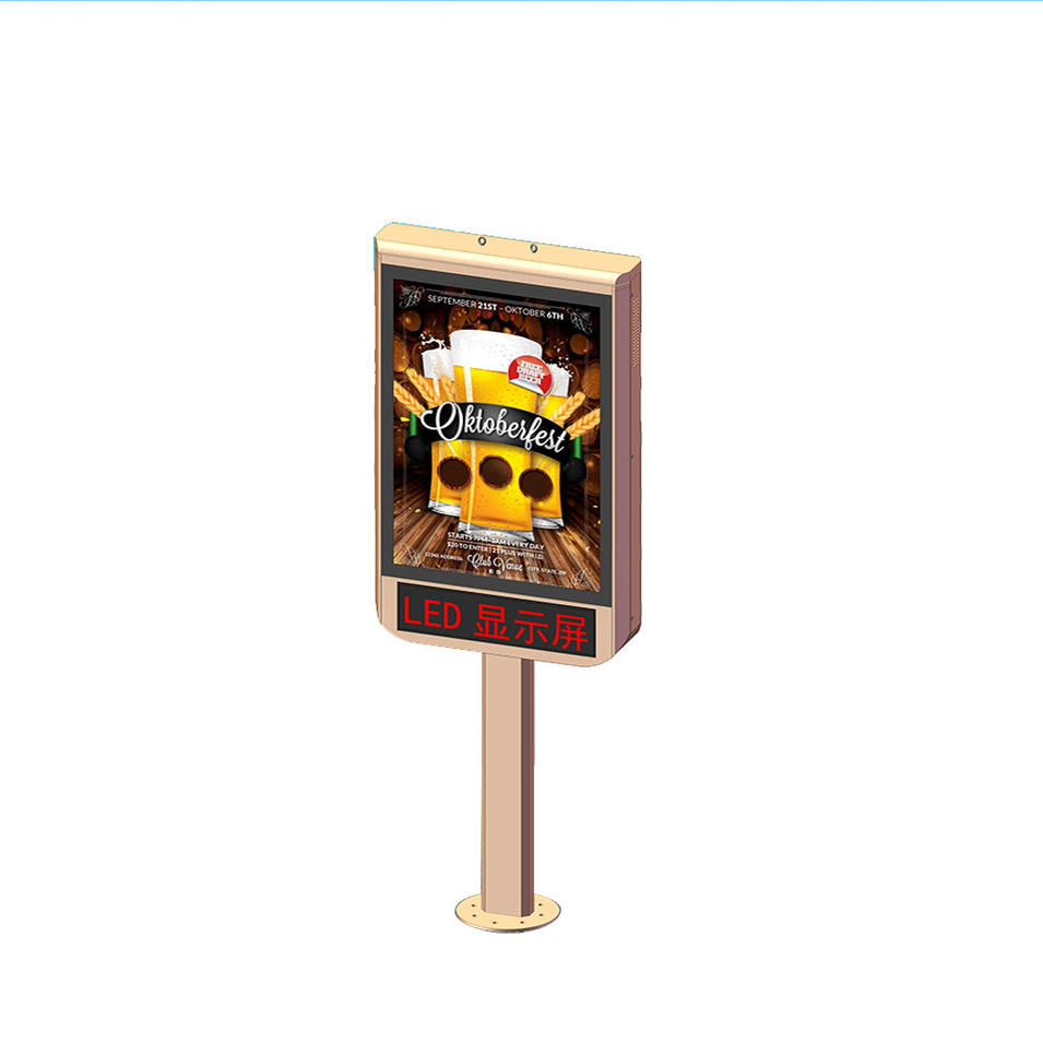 YR-SCLB-0006 Advertising stainless steel scrolling light box