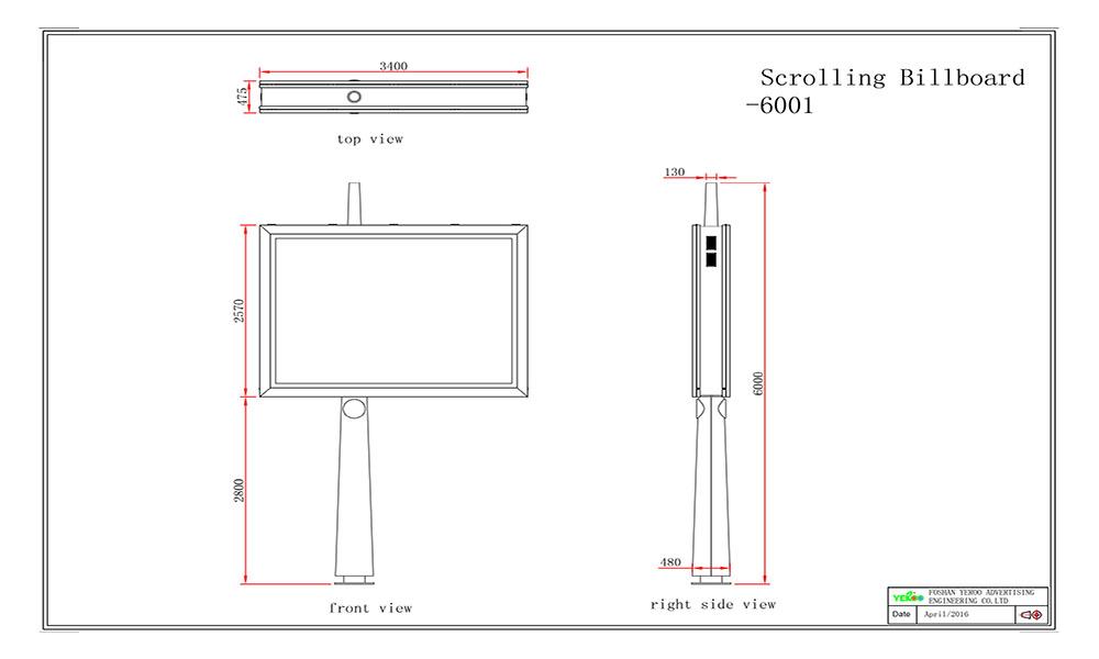 YEROO-Professional Outdoor Light Box Sign Led Light Box Display Manufacture-2