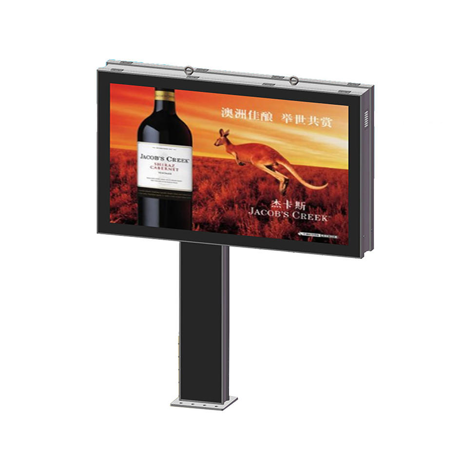 3x2m Outdoor double sided scrolling billboard YR-SCB-0002