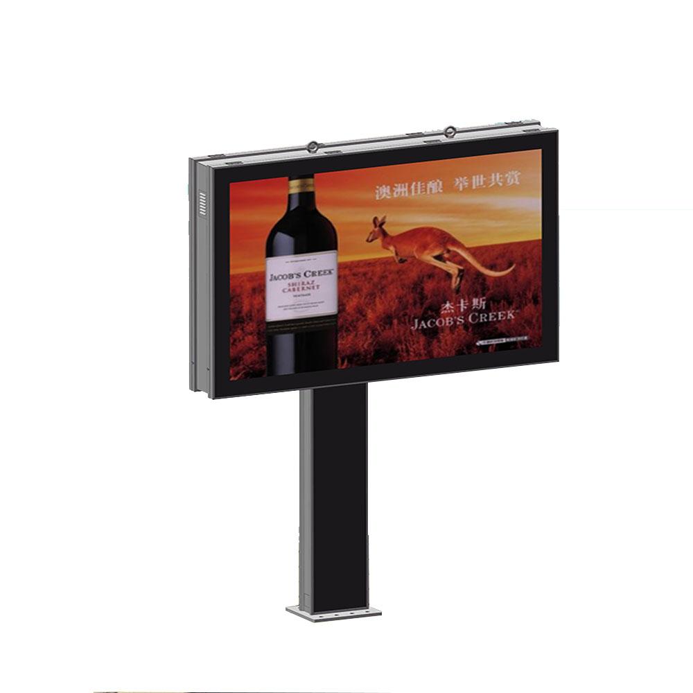 YEROO-3x2m Outdoor double sided scrolling billboard YR-SCB-0002-1