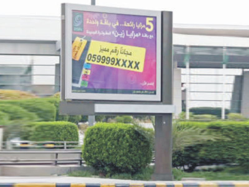 YEROO four sides scrolling poster powered for highway-27